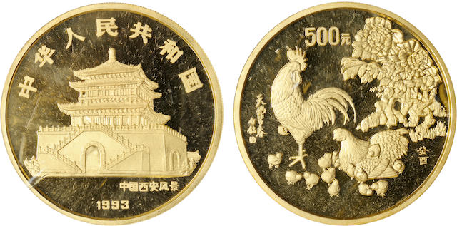 China, 500 Yuan, 1993 Proof