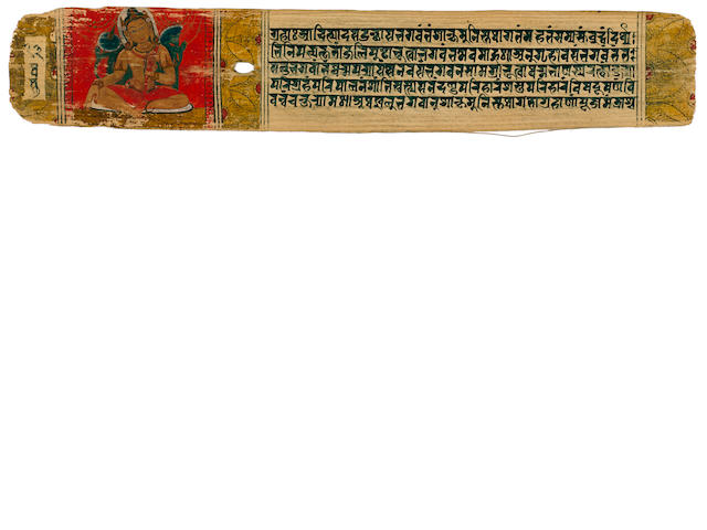 An illustrated palm leaf Nepal, 13th century