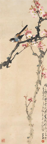 Zhao Shao'ang (1905-1998) Bird on Branch