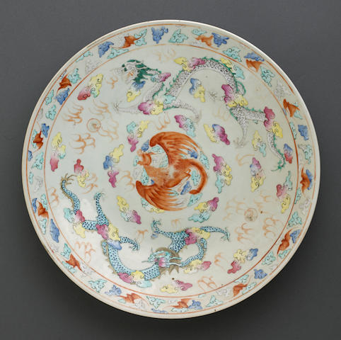 A famille rose enameled phoenix and dragon charger Late Qing/Republic period