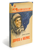 GAGARIN, YURI. 1934-1968. Dorog v Kosmos [Road to the Cosmos]. Moscow: Military Publishing House of the Ministry of Defense of the USSR, 1961.