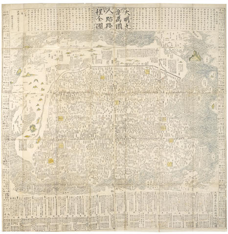 JAPANESE MAP. WANG JUN FU, and UNEMURA YAHAKU. Dai Min kyuhen banlolu jinseki rotei zenzu [The whole map of the great Ming Dynasty China, and its nine border lands (Chinese title)]. Kyoto: dated 1663 from the original Chinese map, but Genroku period, 1688-1703 (listed in a catalog of 1706).