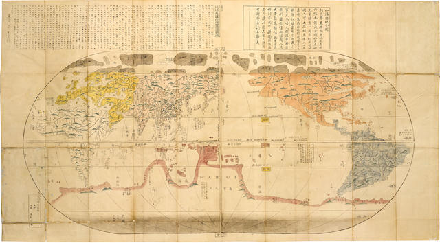 JAPANESE MAP. NAGAKUBO SEKISUI. 1717-1801. Chikyu bankoku sankai yochi zenzusetsu [Map and Description of Geography of all the Countries on the Globe]. Kyoto: 1785.