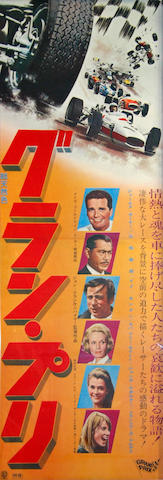 A Japanese 'Grand Prix' movie poster, c.1967,