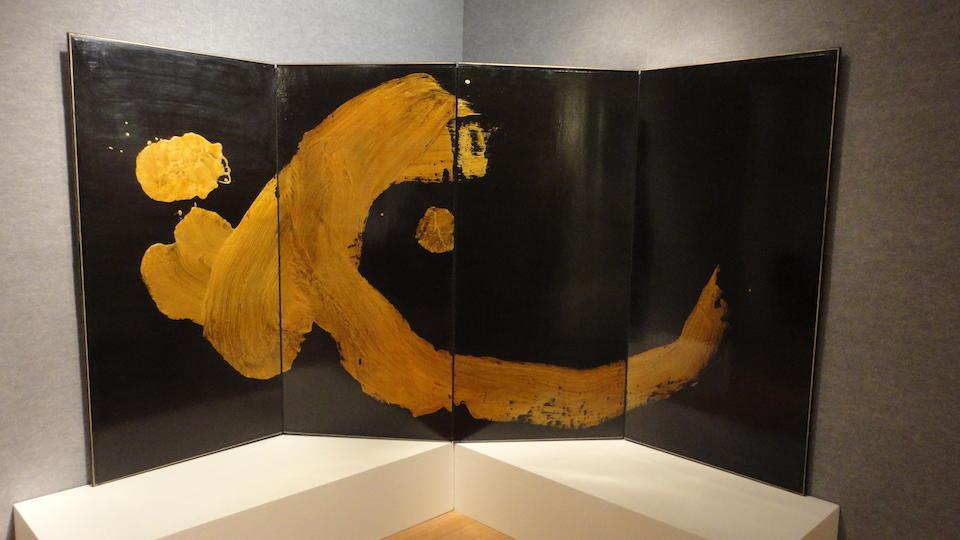 Morita Shiryu (1912-1998) Tatsu (Dragon), 1967