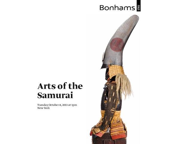 Arts of the Samurai