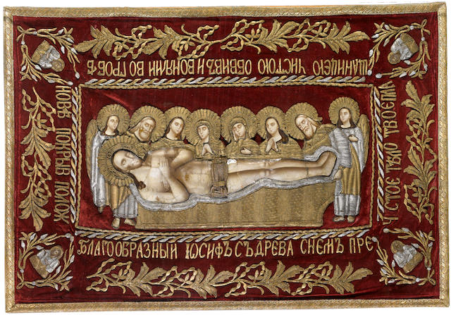 """A Russian religious cloth """"Plaschanitsa"""" early 20th century"""