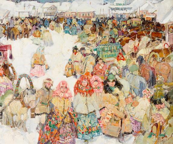 Leon Schulman Gaspard (Russian/American, 1882-1964) 'Urga'