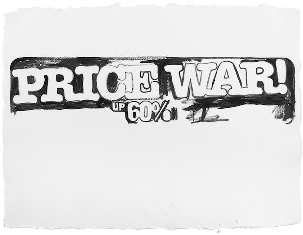 ANDY WARHOL (1928-1987) Price War, circa 1985-86