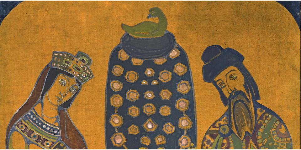 Nikolai Konstantinovich Roerich (Russian, 1874-1947) 'Corona Mundi,' 1921
