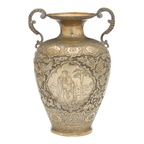 A Persian silver two handled urn apparently unmarked, or marks obscured, 20th century