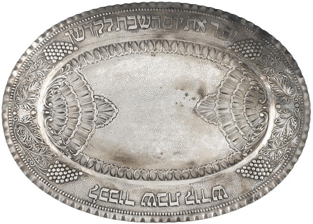 """A sterling silver lobed oval Sabbath platter 20th century chased with crenellated rim, centering a border inscribed in Hebrew: """"Remember the Sabbath and Keep it Holy,"""" and """"Honor the Sabbath."""""""