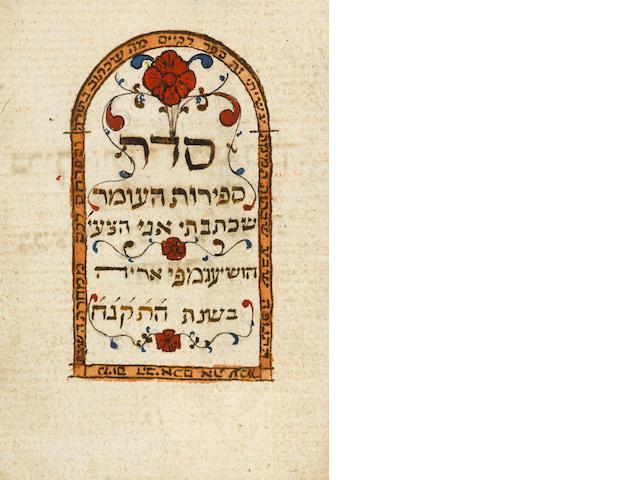 MANUSCRIPT—SEFIRAT HA'OMER. Manuscript in Hebrew, Sefirat Ha'Omer (codex),