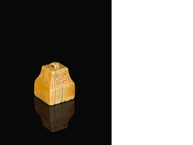 An archaistic ivory seal 18th/19th century