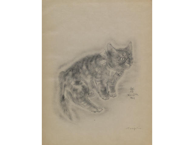 FOUJITA, TSUGUHARU, illustrator. JOSEPH, MICHAEL. A Book of Cats. New York: Covici Friede, 1930.