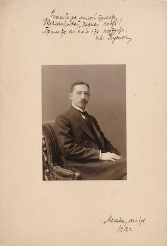 "BUNIN, IVAN ALEKSEEVICH. 1870-1953. Photograph Signed ""Iv. Bunin"","
