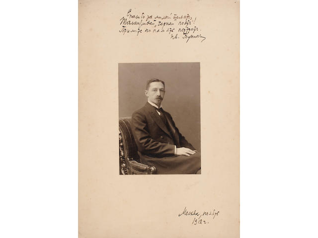 "BUNIN, IVAN ALEKSEEVICH. 1870-1953. Photograph Signed ""Iv. Bunin"","