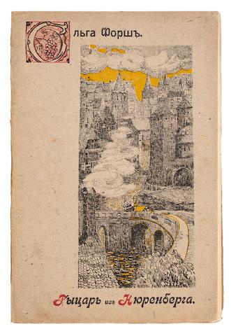 EXTER, ALEXANDRA, illustrator. FORSH, OLGA. Rytsar iz Nurenberga [The Knight from Nuremberg].  Kiev: Petr Barskii, 1908.