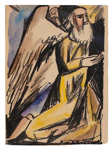 GONCHAROVA, NATALYA SERGEEVNA, illustrator. KHLEBNIKOV, VELIMIR, AND ALEKSEI KRUCHENYKH.  Igra v adu  [A Game in Hell]. Moscow: G.L. Kuzmin, 1912.