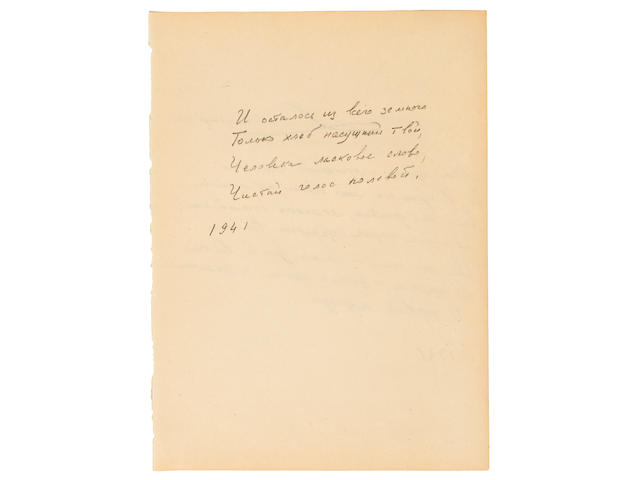 AKHMATOVA, ANNA ANDREEVNA. 1889-1966. IMPORTANT COLLECTION OF MANUSCRIPTS, INCLUDING AN APPARENTLY UNPUBLISHED POEM IN MANUSCRIPT.