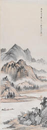 Li Yanshan (1898-1961) Landscape