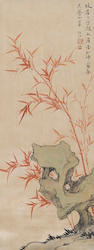 Li Yanshan (1898-1961) Bamboo and Rock