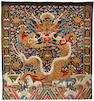 A large embroidered dragon panel Republic period