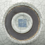 A Ge-type crackle glazed deep bowl Qianlong mark and of the period