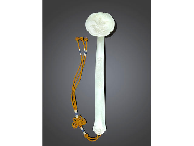 A finely carved white jade ruyi scepter  Qianlong