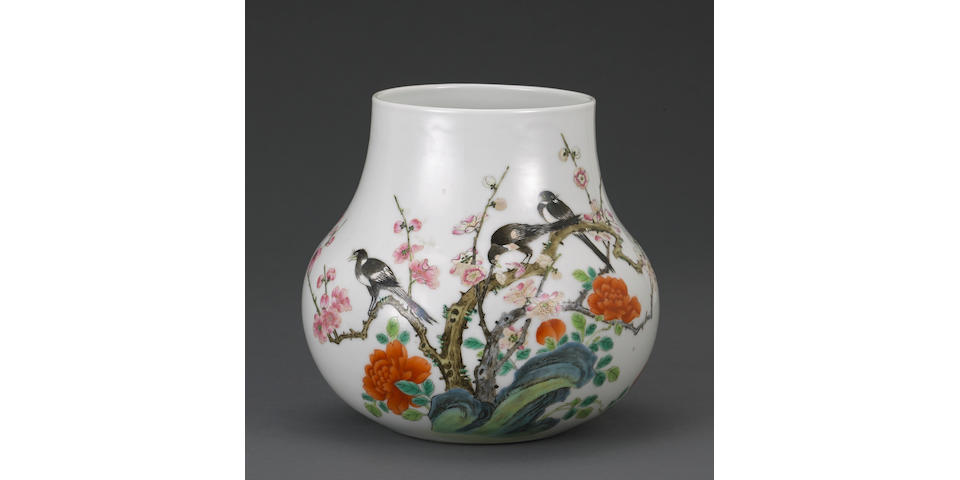 A small famille rose enameled vase Jiemei xianguan mark, 20th century