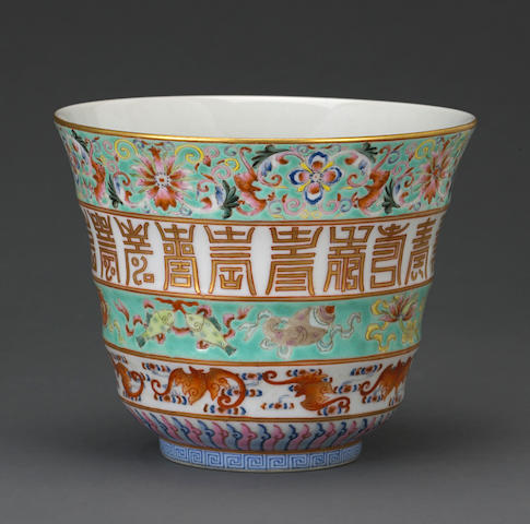 A polychrome enameled deep bowl Daoguang mark, Republic period