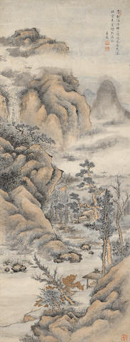 Unidentified Artist (19th/20th century) Contemplating Mist and Waterfall