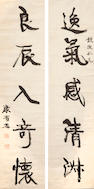 Attributed to Kang Youwei (1858-1927) Couplet of Calligraphy in Running Script