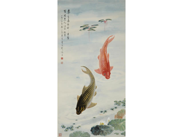 Wu Qingxia (1910-2008) Carp in Lotus Pond