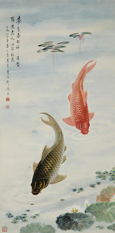 Wu Qingxia (1910-2008) Carp in Lotus Pond