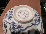 A blue and white porcelain bowl with Three Friends decoration Xuande mark, 18th century