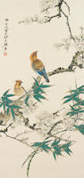 Tian Shiguang (1916-1999) Bird, Bamboo and Plum