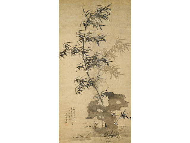 Attributed to Guan Daosheng (1262-1319) Ink Bamboo and Garden Rock