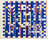 Yaacov Agam (Israeli/French, born 1928); Untitled (Blue and Red Composition);