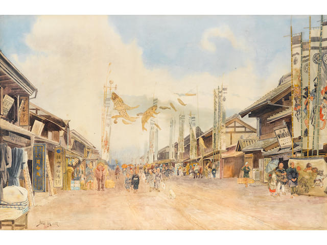 Ioki Bunsai (1863-1906) Boy's Day Festival