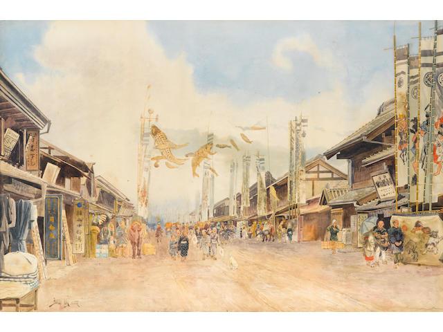 Ioki Bunsai (1863-1906) Boy's Day Festival