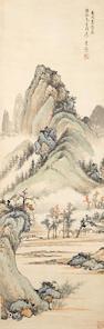 Li Yanshan (1898-1961) Landscape, 1946