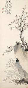 Chen Banding (1876-1970)  Plum, Narcissus and Rock, 1941