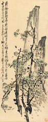 Wu Changshuo, (1844-1927) Plum and Rock, 1919
