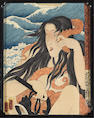 Masami Teraoka (born 1936) Wave Series/Tattooed Woman At Kailua