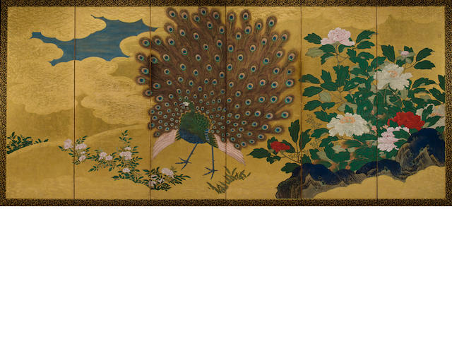 Kyoto Kano School Landscape with Peacock and Peahen