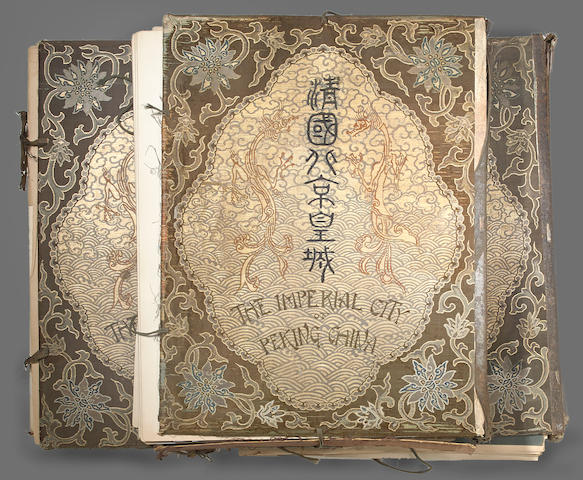 Two Early Publications on Chinese Imperial Architecture Tokyo, 1906