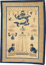 A Chinese rug  China  size approximately 4ft. x 5ft. 8in.