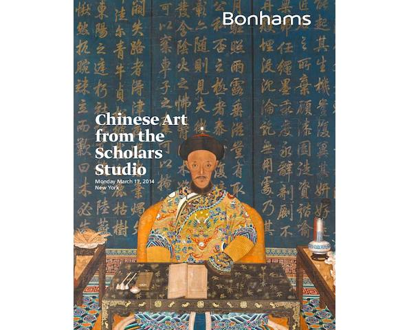 Chinese Art from the Scholar's Studio