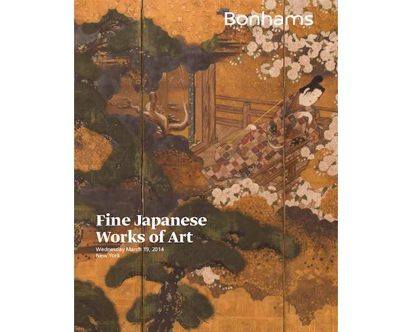 Fine Japanese Works of Art
